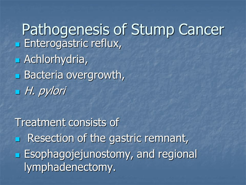 Pathogenesis of Stump Cancer