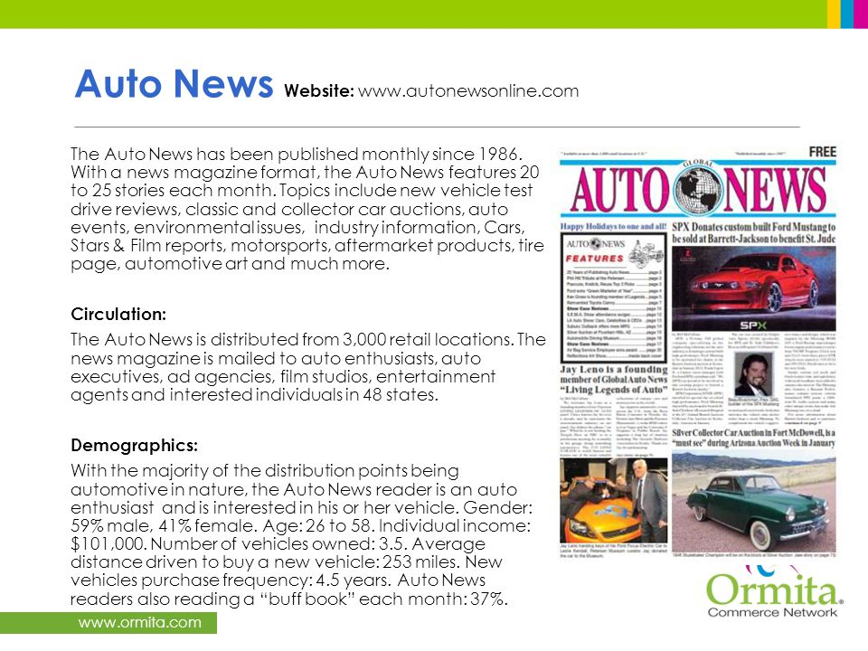 Auto News Website: www.autonewsonline.com