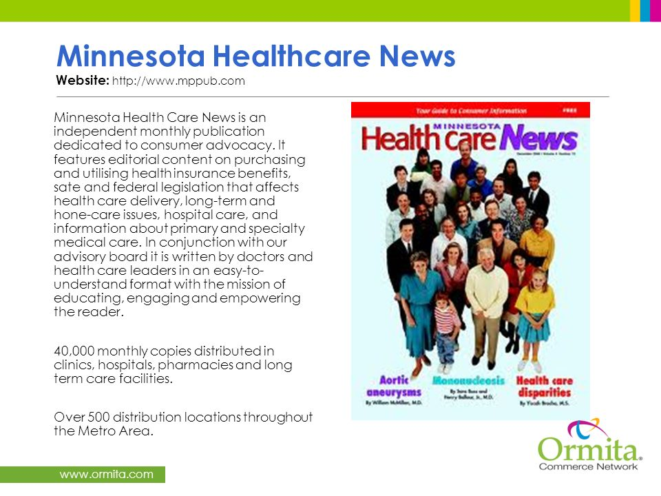 Minnesota Healthcare News Website: http://www.mppub.com