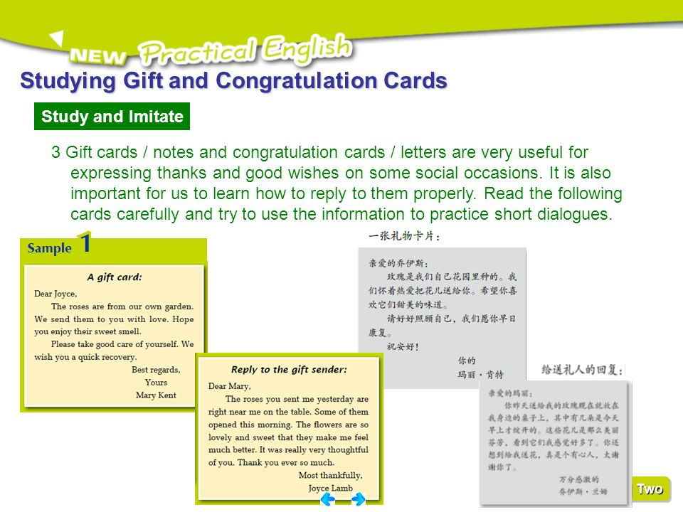 Studying Gift and Congratulation Cards