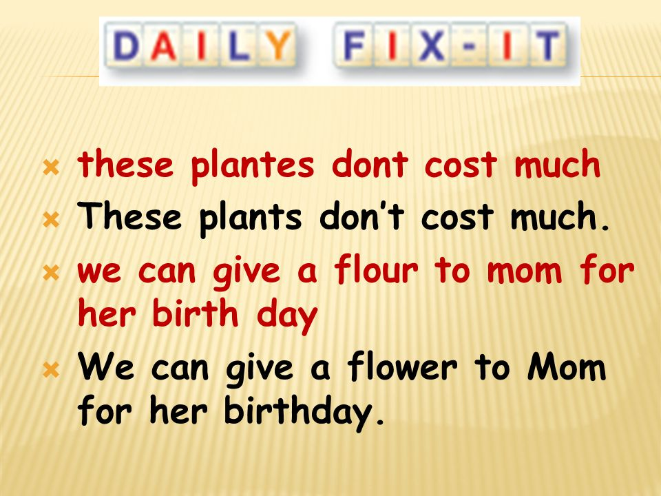 these plantes dont cost much
