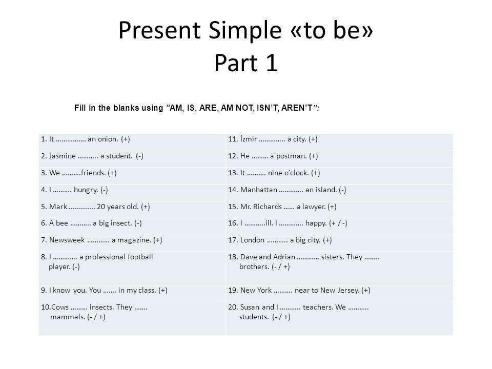 Present Simple «to be» Part 1