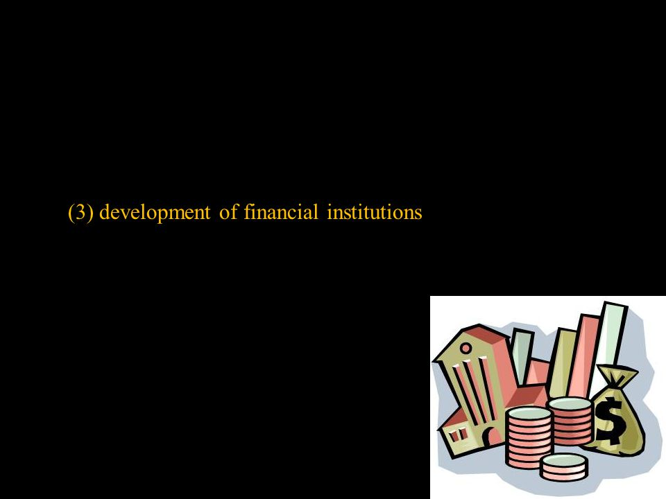 (3) development of financial institutions