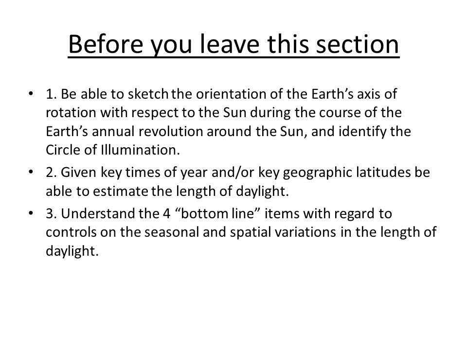 Before you leave this section