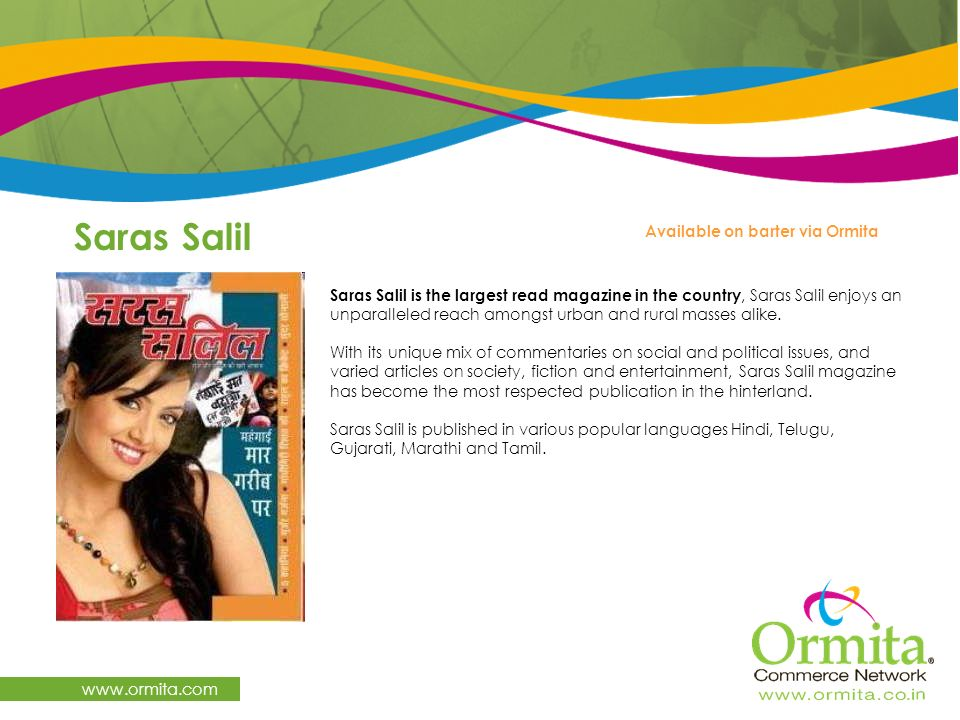 Saras Salil   Available on barter via Ormita