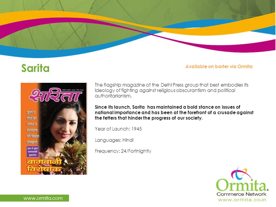 Sarita www.ormita.com Available on barter via Ormita