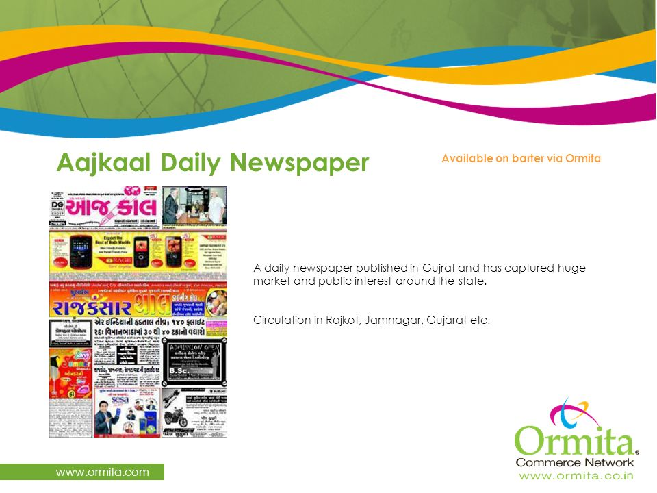 Aajkaal Daily Newspaper