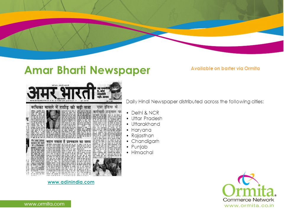 Amar Bharti Newspaper www.ormita.com Available on barter via Ormita