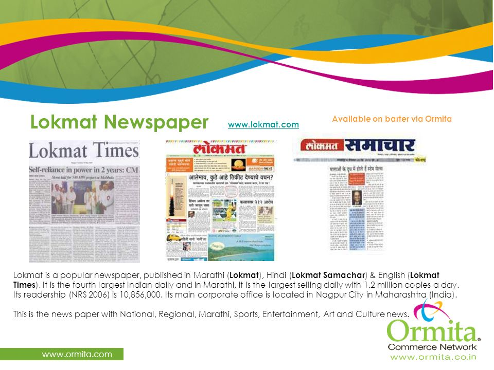 Lokmat Newspaper   Available on barter via Ormita