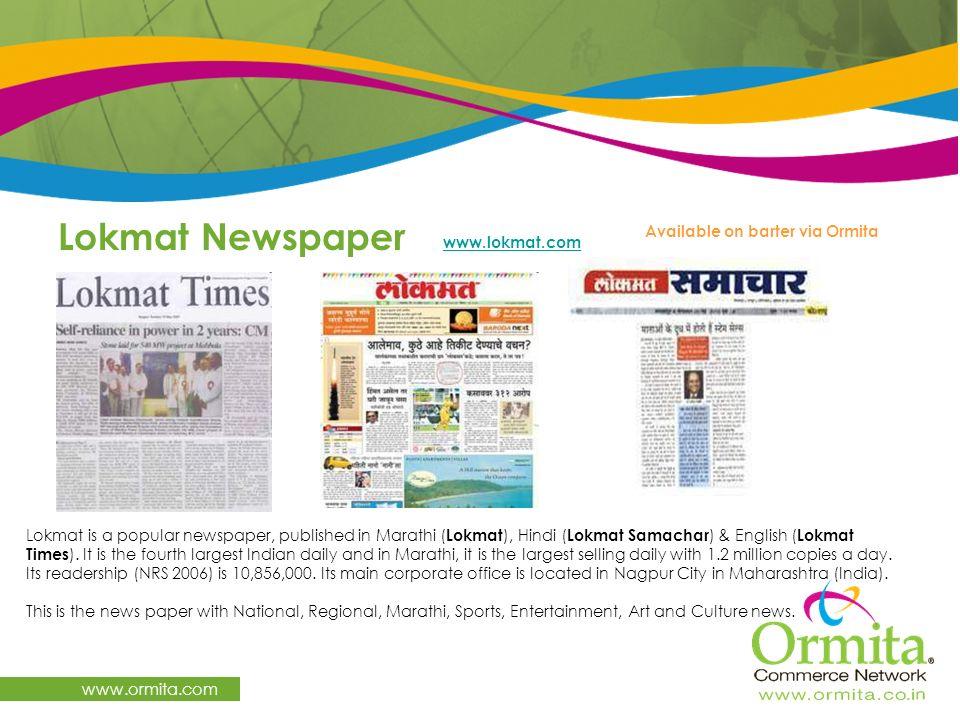 Lokmat Newspaper www.ormita.com Available on barter via Ormita