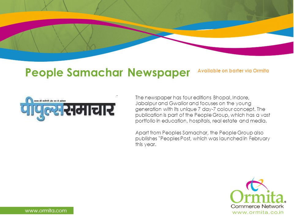 People Samachar Newspaper