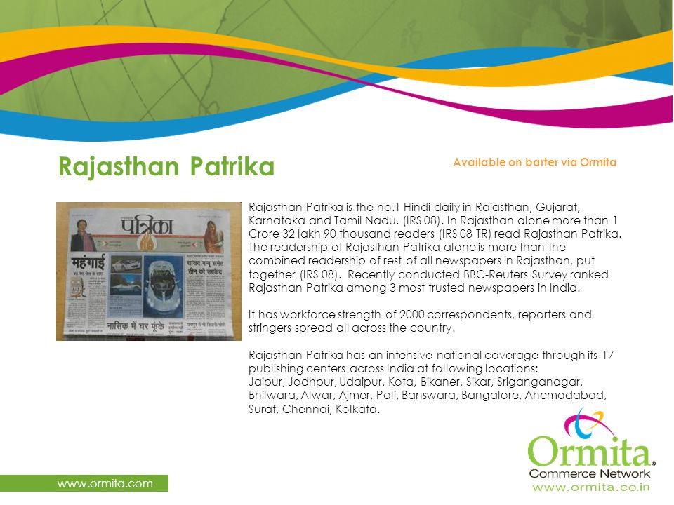 Rajasthan Patrika   Available on barter via Ormita