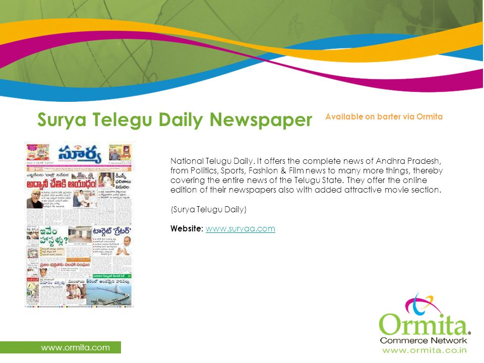 Surya Telegu Daily Newspaper