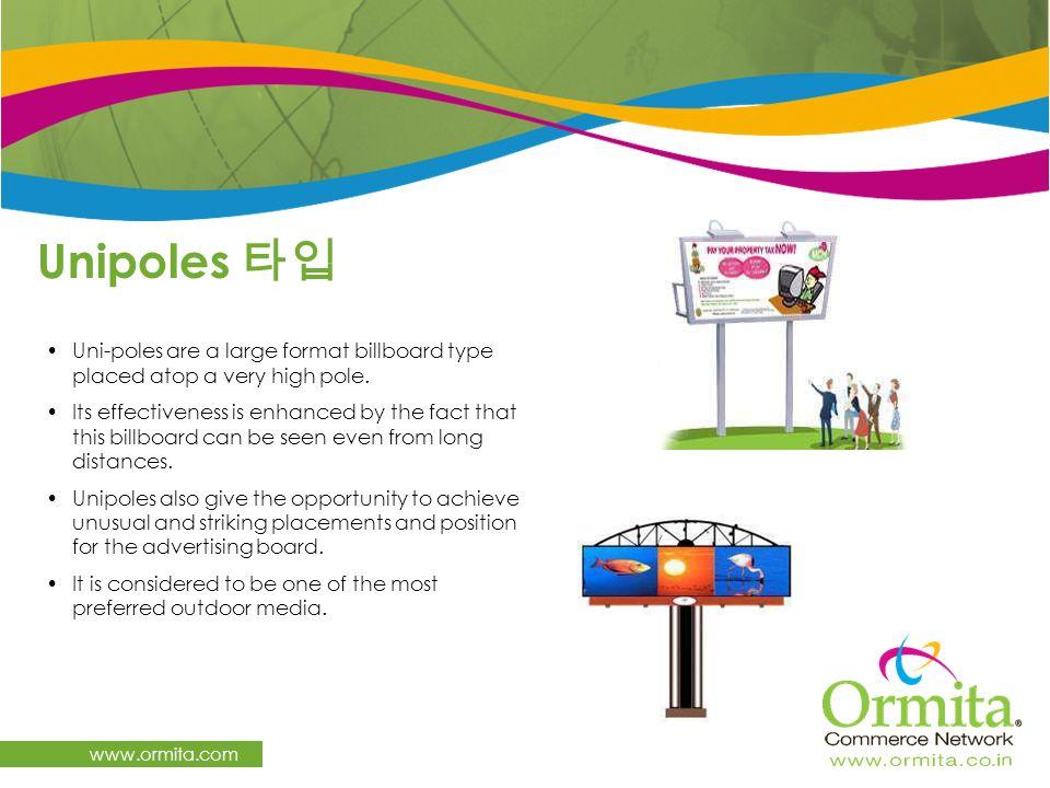 Unipoles 타입 www.ormita.com