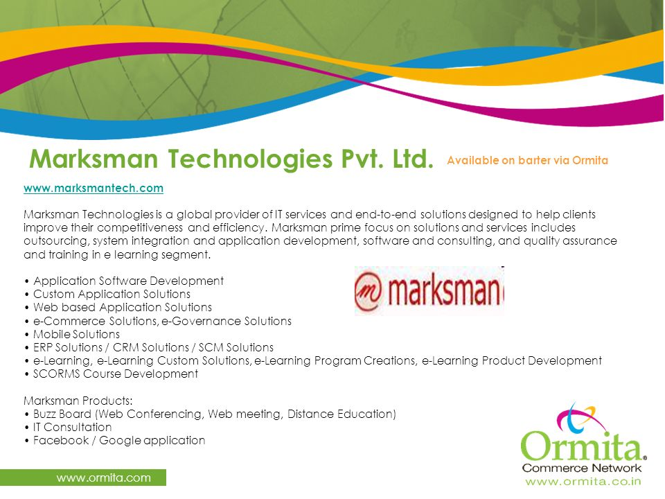Marksman Technologies Pvt. Ltd.