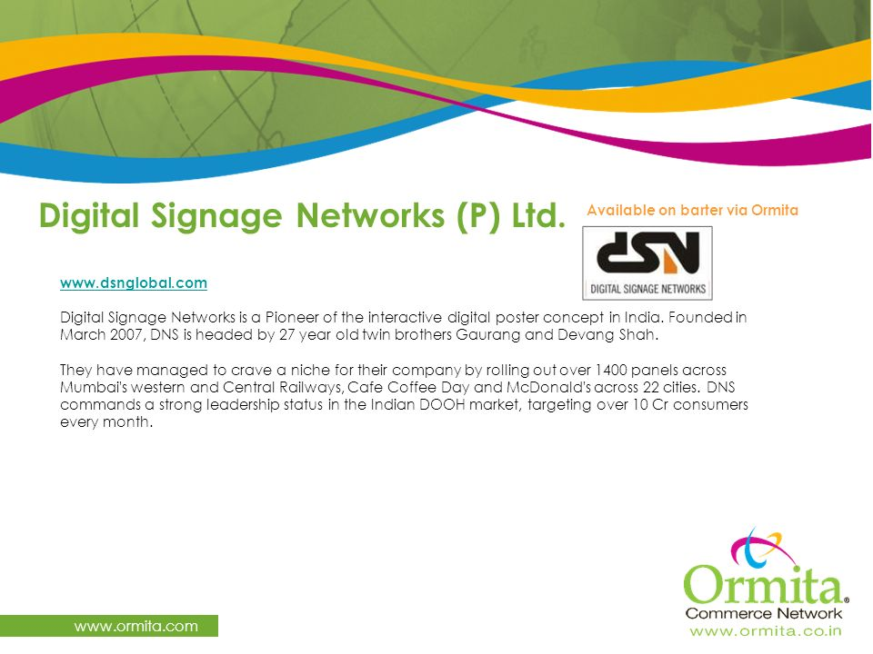 Digital Signage Networks (P) Ltd.