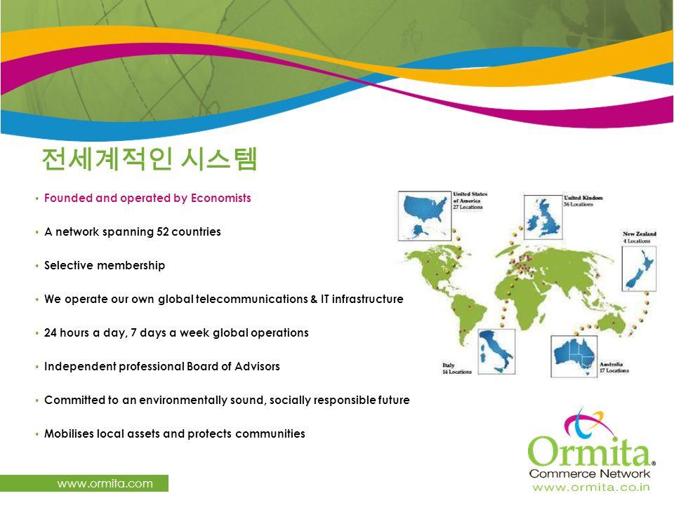 전세계적인 시스템 www.ormita.com Founded and operated by Economists