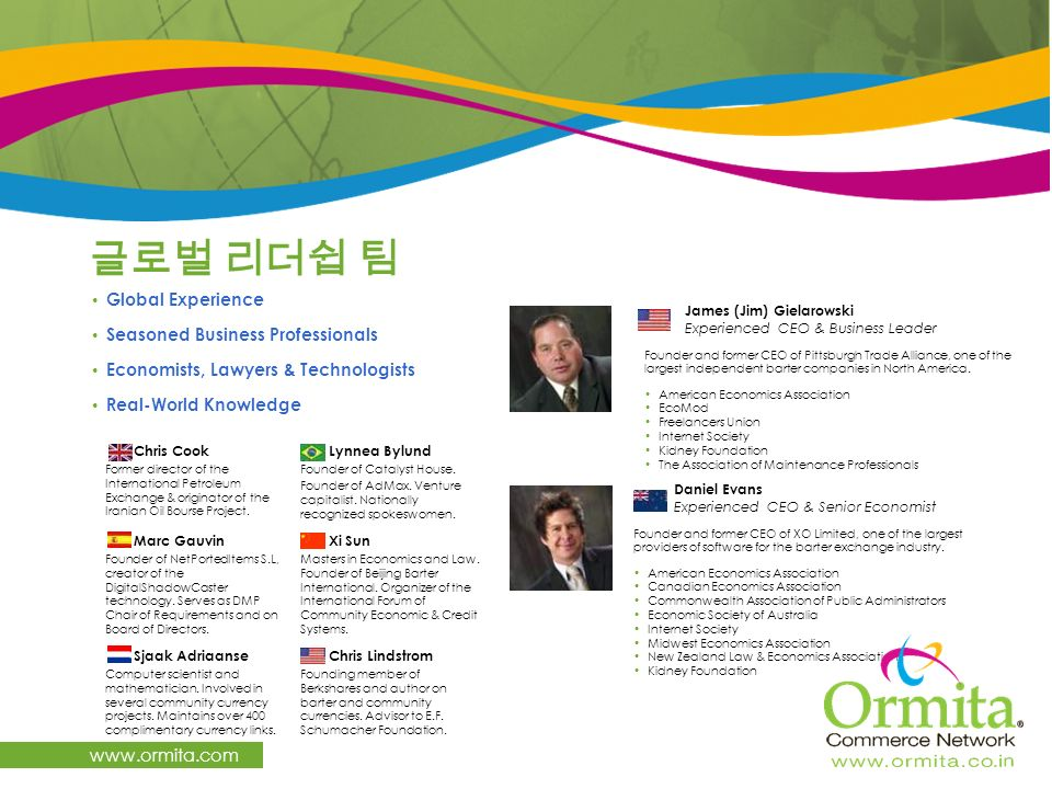 글로벌 리더쉽 팀 www.ormita.com Global Experience