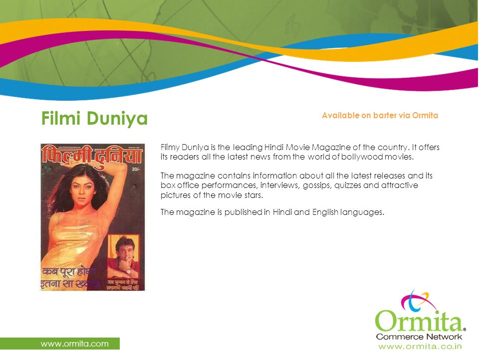Filmi Duniya   Available on barter via Ormita
