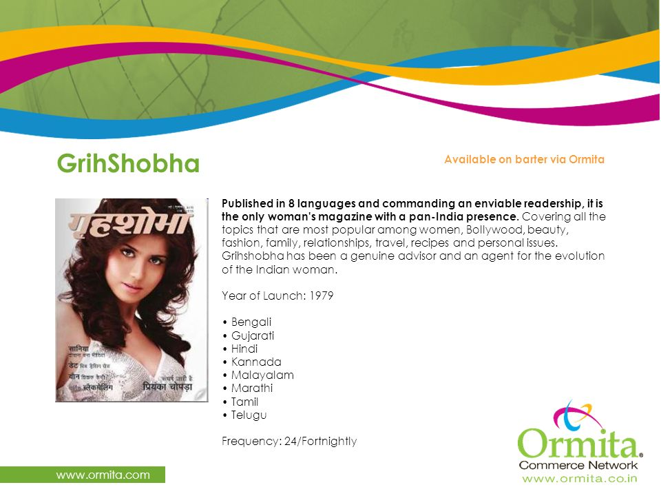 GrihShobha   Available on barter via Ormita