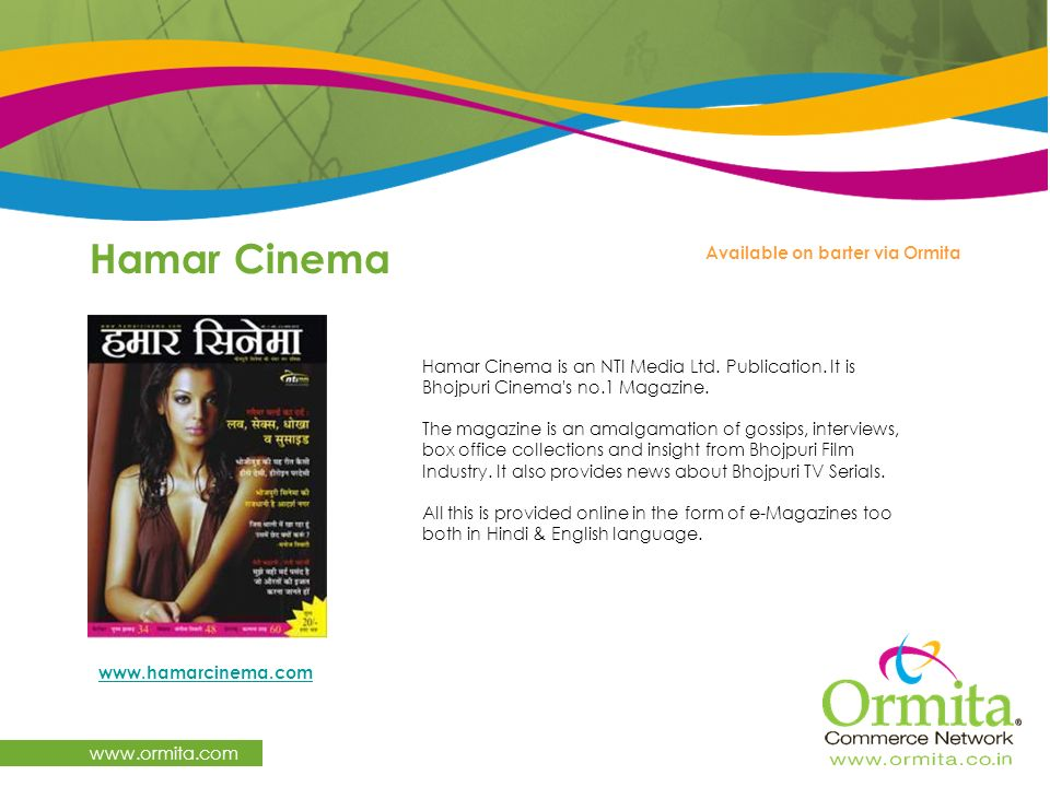 Hamar Cinema   Available on barter via Ormita