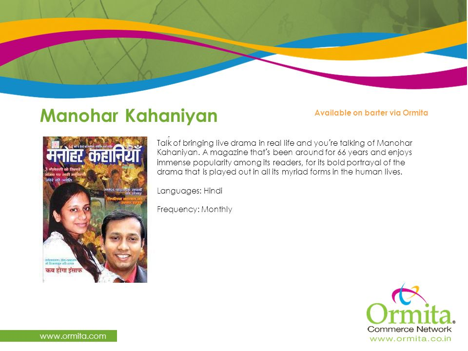 Manohar Kahaniyan   Available on barter via Ormita