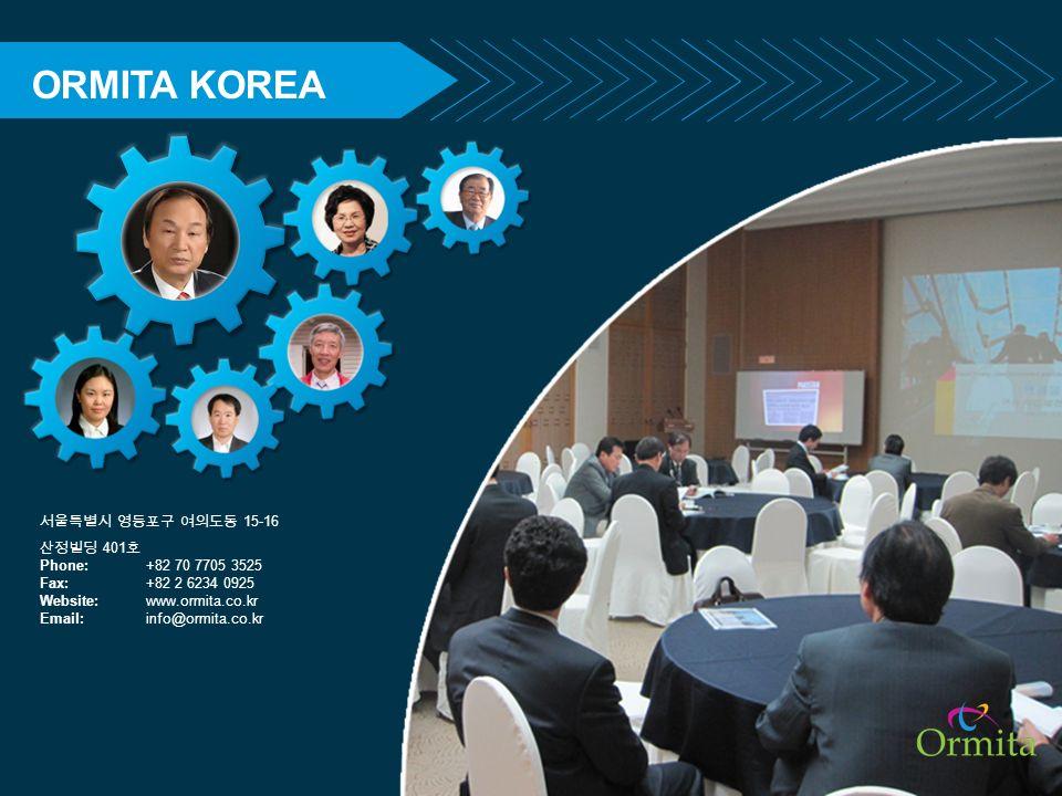 ORMITA KOREA 서울특별시 영등포구 여의도동 15-16 산정빌딩 401호 Phone: +82 70 7705 3525