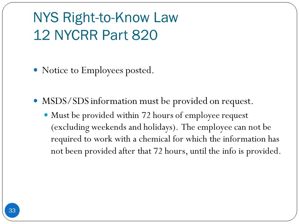 NYS Right-to-Know Law 12 NYCRR Part 820