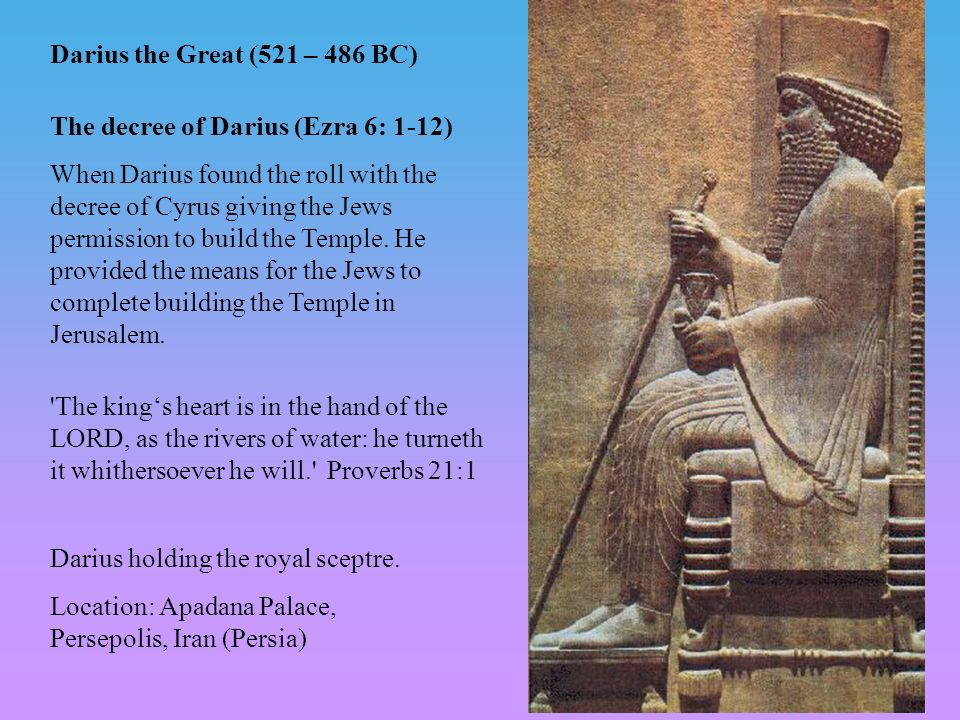 Darius the Great (521 – 486 BC) The decree of Darius (Ezra 6: 1-12)