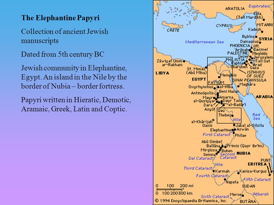 The Elephantine Papyri