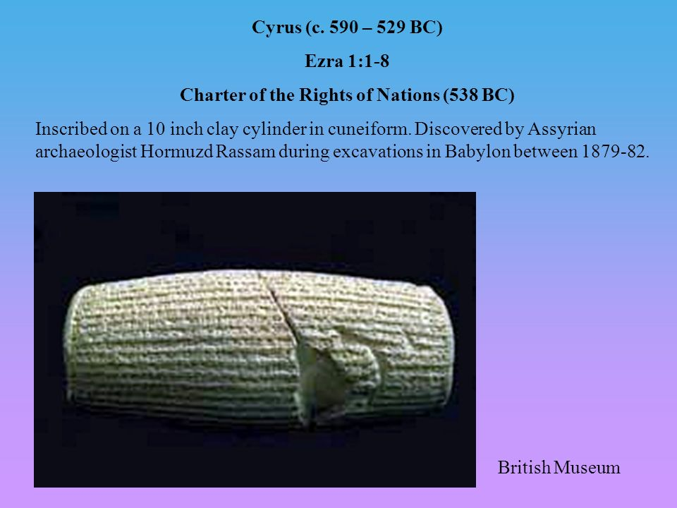 Charter of the Rights of Nations (538 BC)