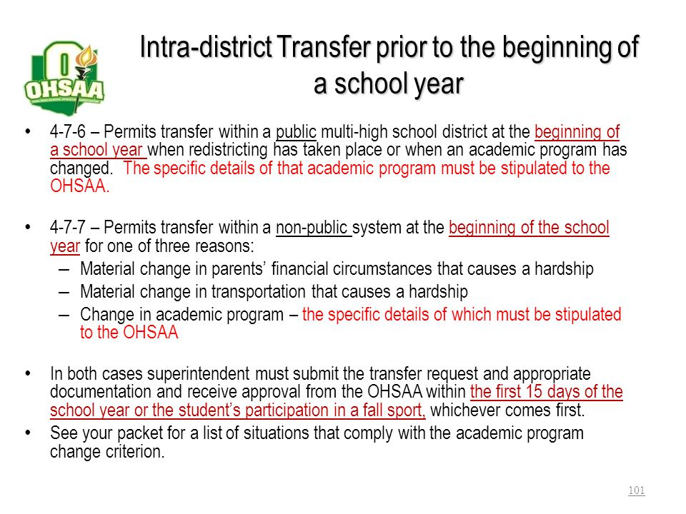 Intra-district Transfer prior to the beginning of a school year
