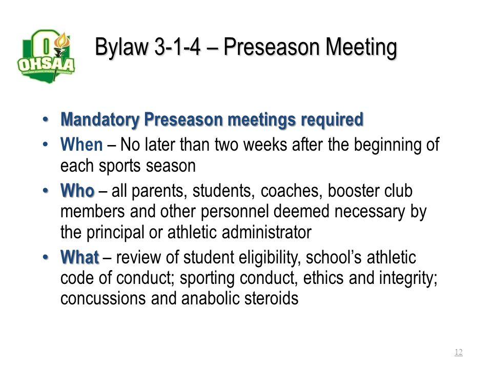 Bylaw 3-1-4 – Preseason Meeting
