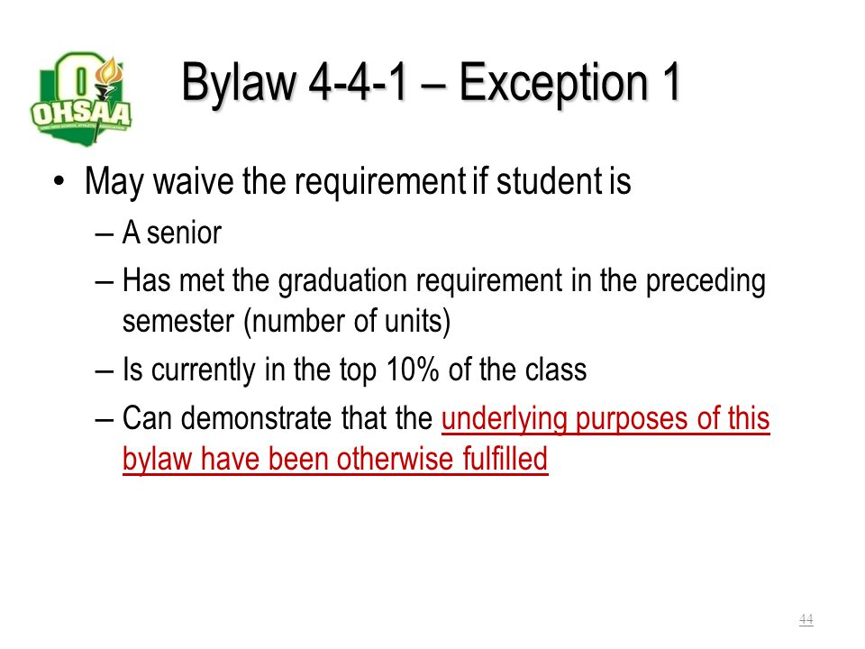 Bylaw 4-4-1 – Exception 1 May waive the requirement if student is