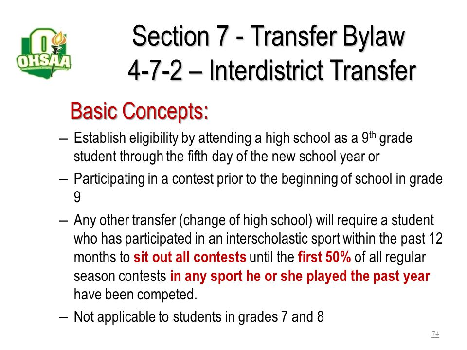 Section 7 - Transfer Bylaw 4-7-2 – Interdistrict Transfer