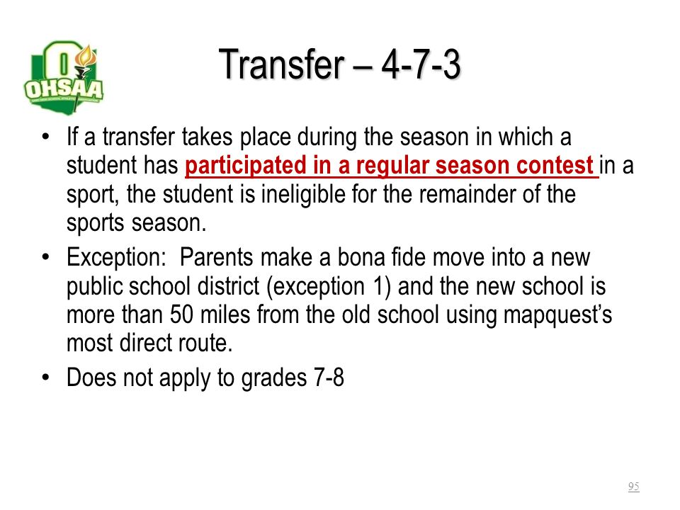 Transfer – 4-7-3