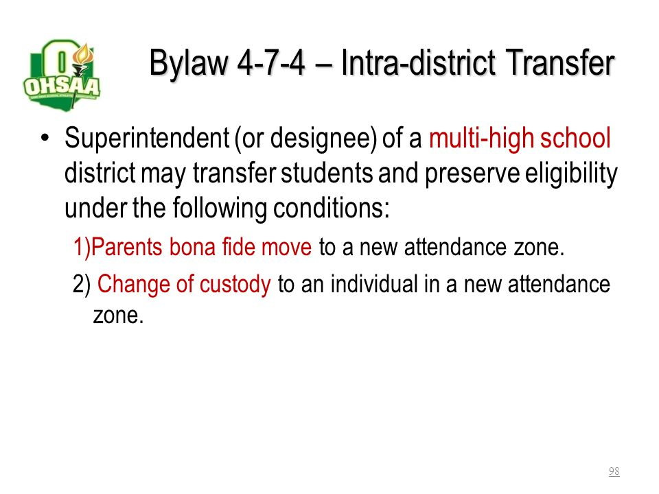 Bylaw 4-7-4 – Intra-district Transfer
