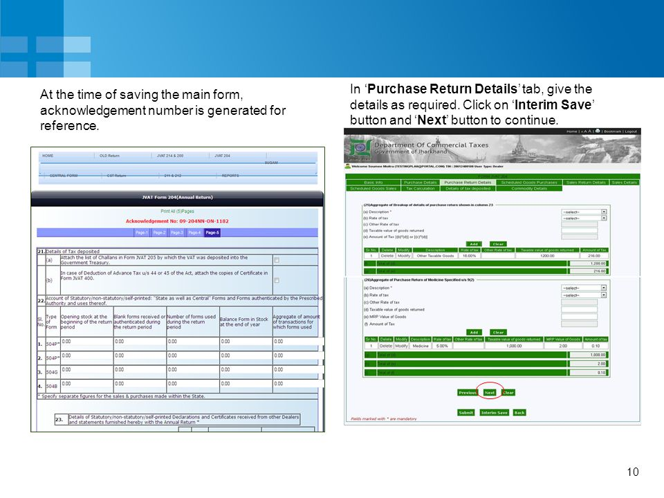 In 'Purchase Return Details' tab, give the details as required