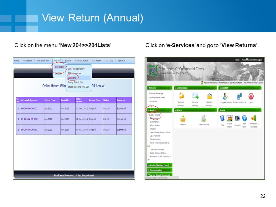 View Return (Annual) Click on the menu New 204>>204Lists