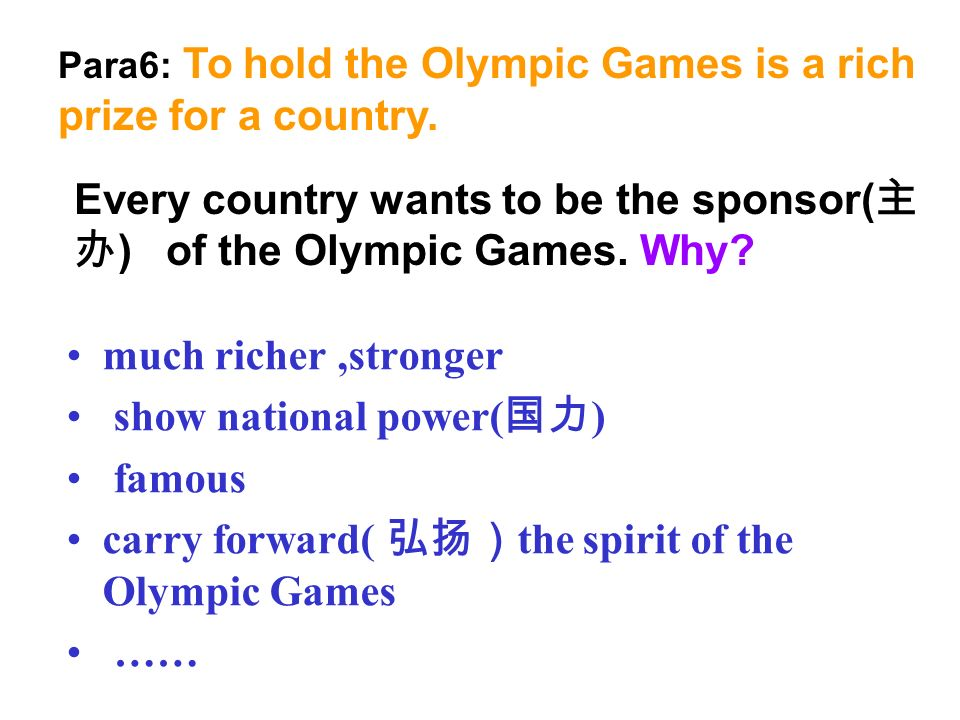 Every country wants to be the sponsor(主办) of the Olympic Games. Why