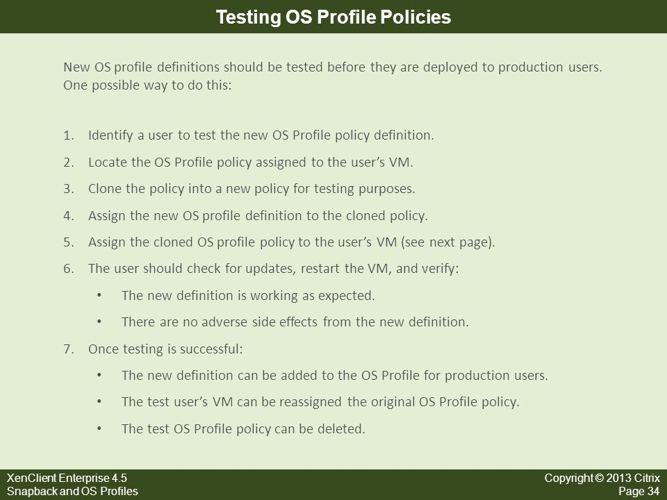 Testing OS Profile Policies