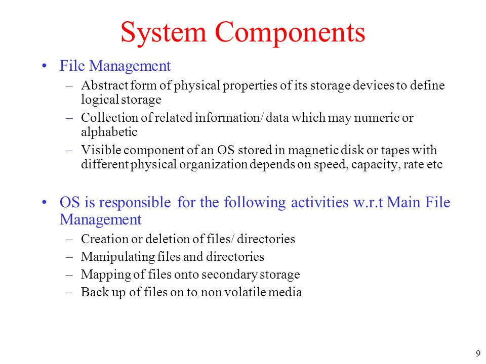 System Components File Management
