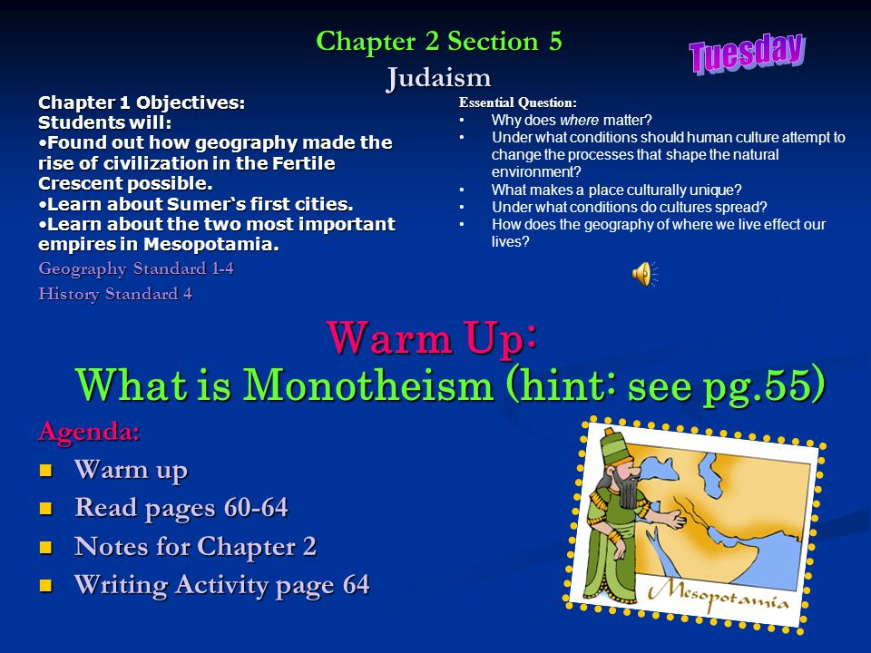 Chapter 2 Section 5 Judaism