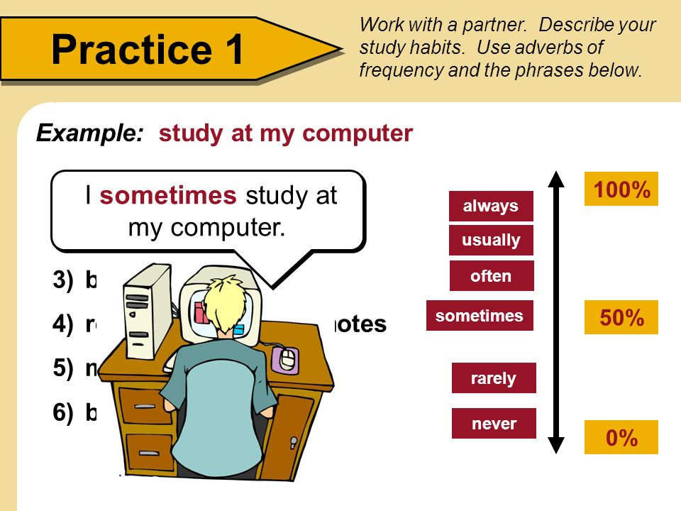 I sometimes study at my computer.