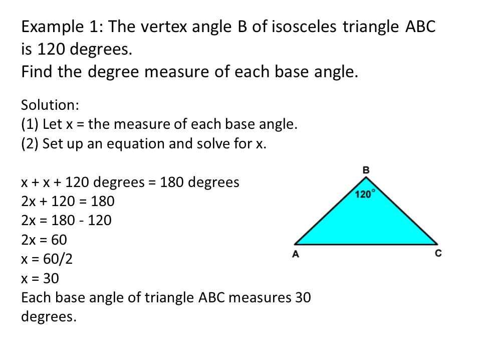 how to find the degree of a isosceles triangle