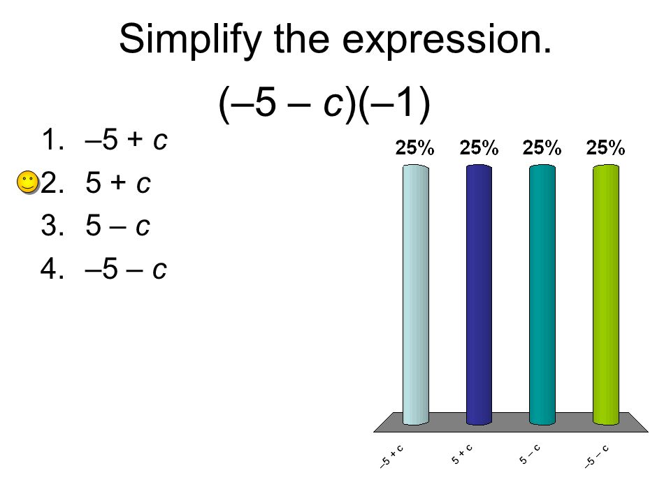 Simplify the expression.