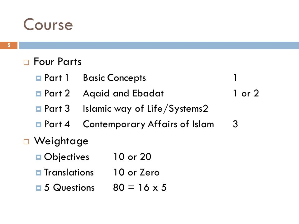 Course Four Parts Weightage Part 1 Basic Concepts 1