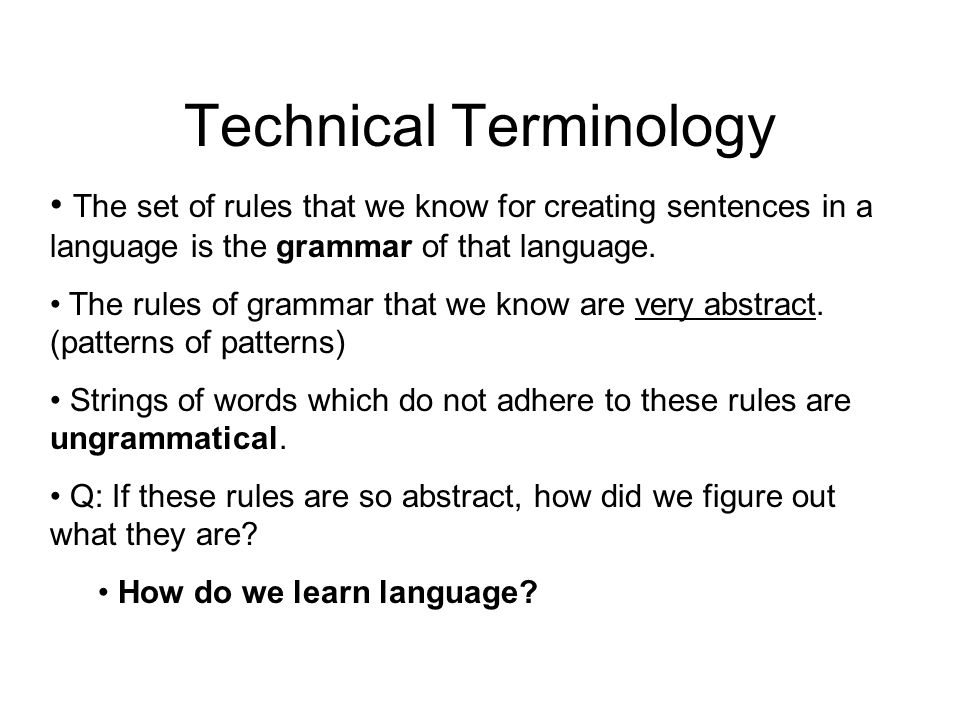 Technical Terminology