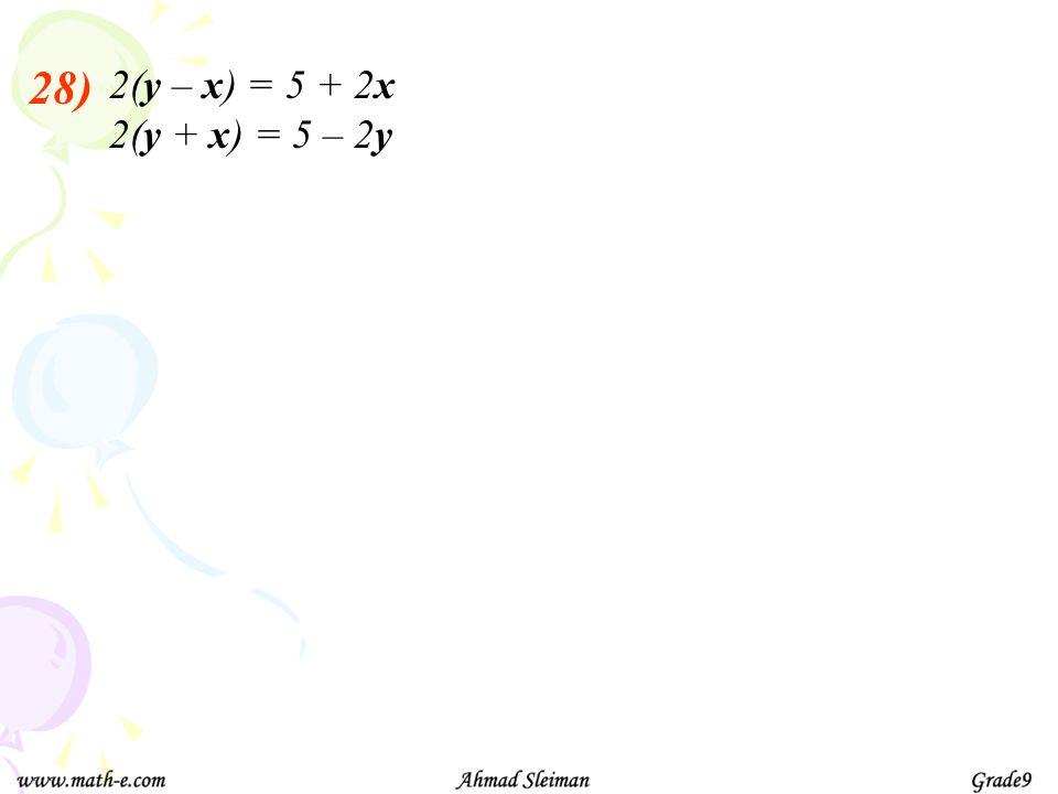 28) 2(y – x) = 5 + 2x 2(y + x) = 5 – 2y