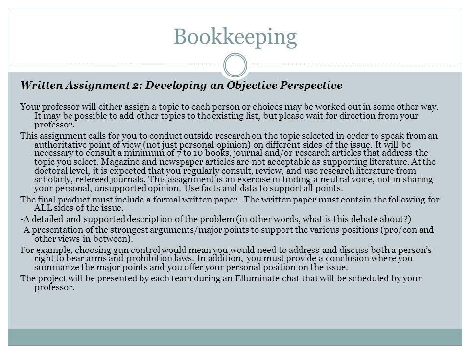 Bookkeeping Written Assignment 2: Developing an Objective Perspective